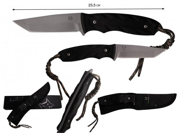 Нож Fox Fx-G85   Каталог тактических ножей