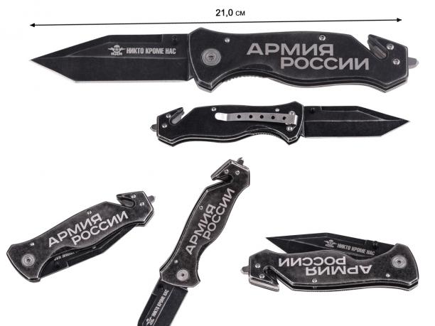 "Складной нож ""ВДВ - никто кроме нас"""