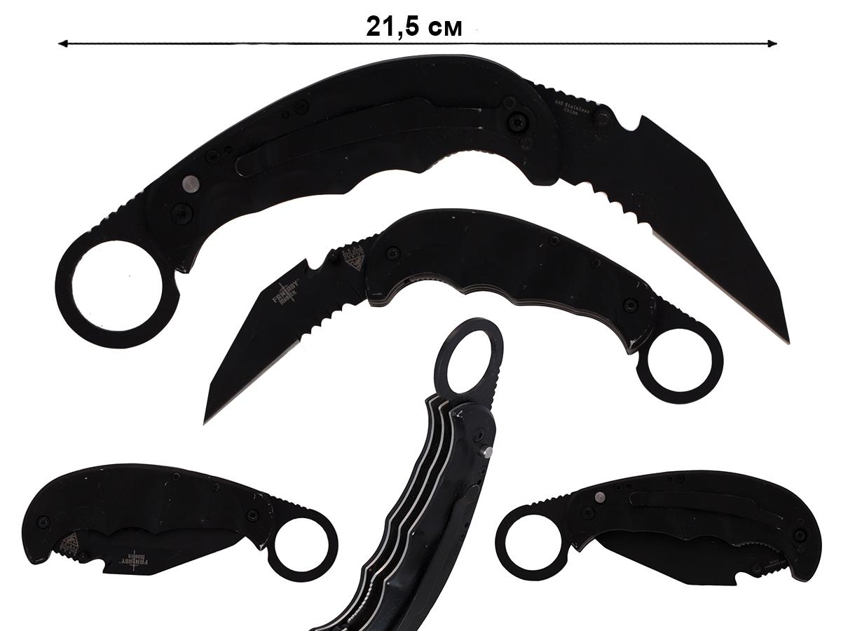 Нож-керамбит Fantasy Master Paul Ehlers PE-616