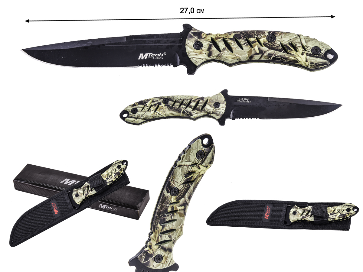 Нож MTech Realtree Camo Fixed Blade