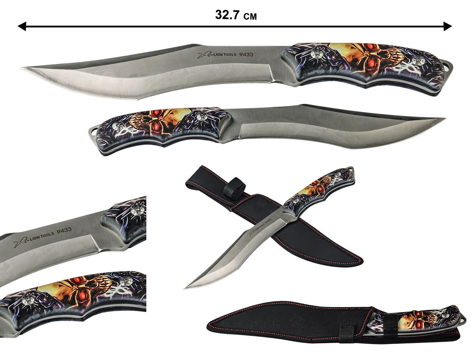 Нож с фиксированным клинком Lion Tools 9433 (Мексика)