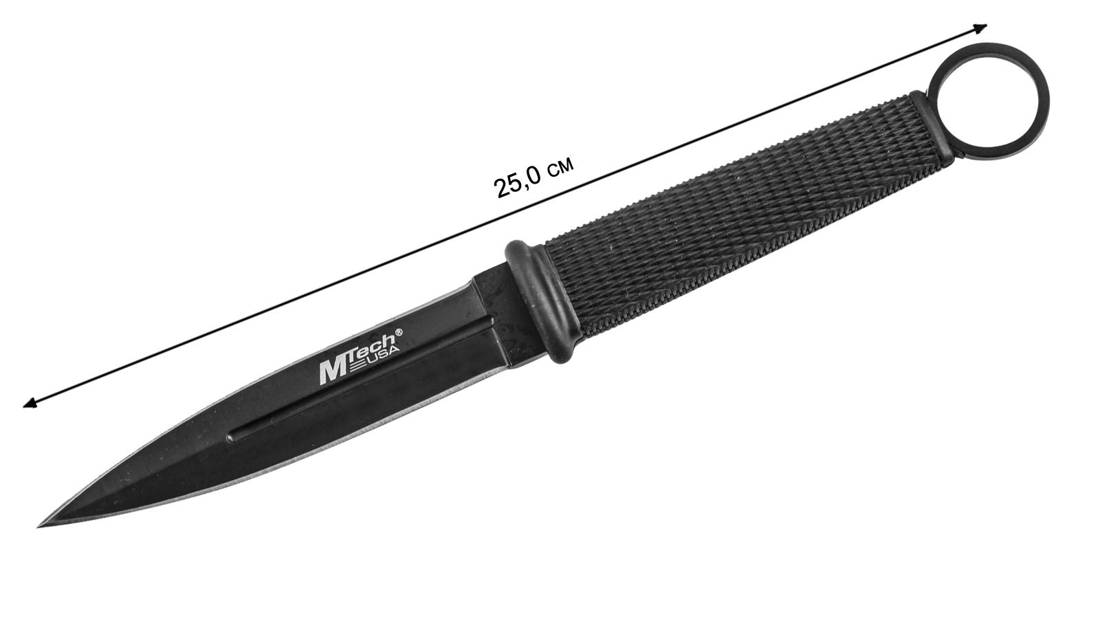 Нож с фиксированным клинком Mtech MT-20-02 - размер