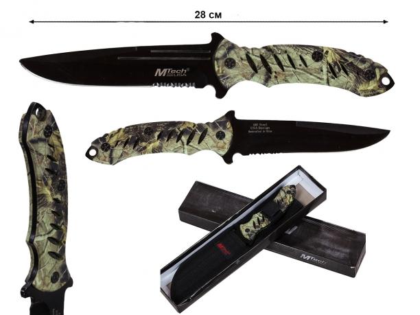 Нож с фиксированным клинком MTech Realtree Camo - купить онлайн