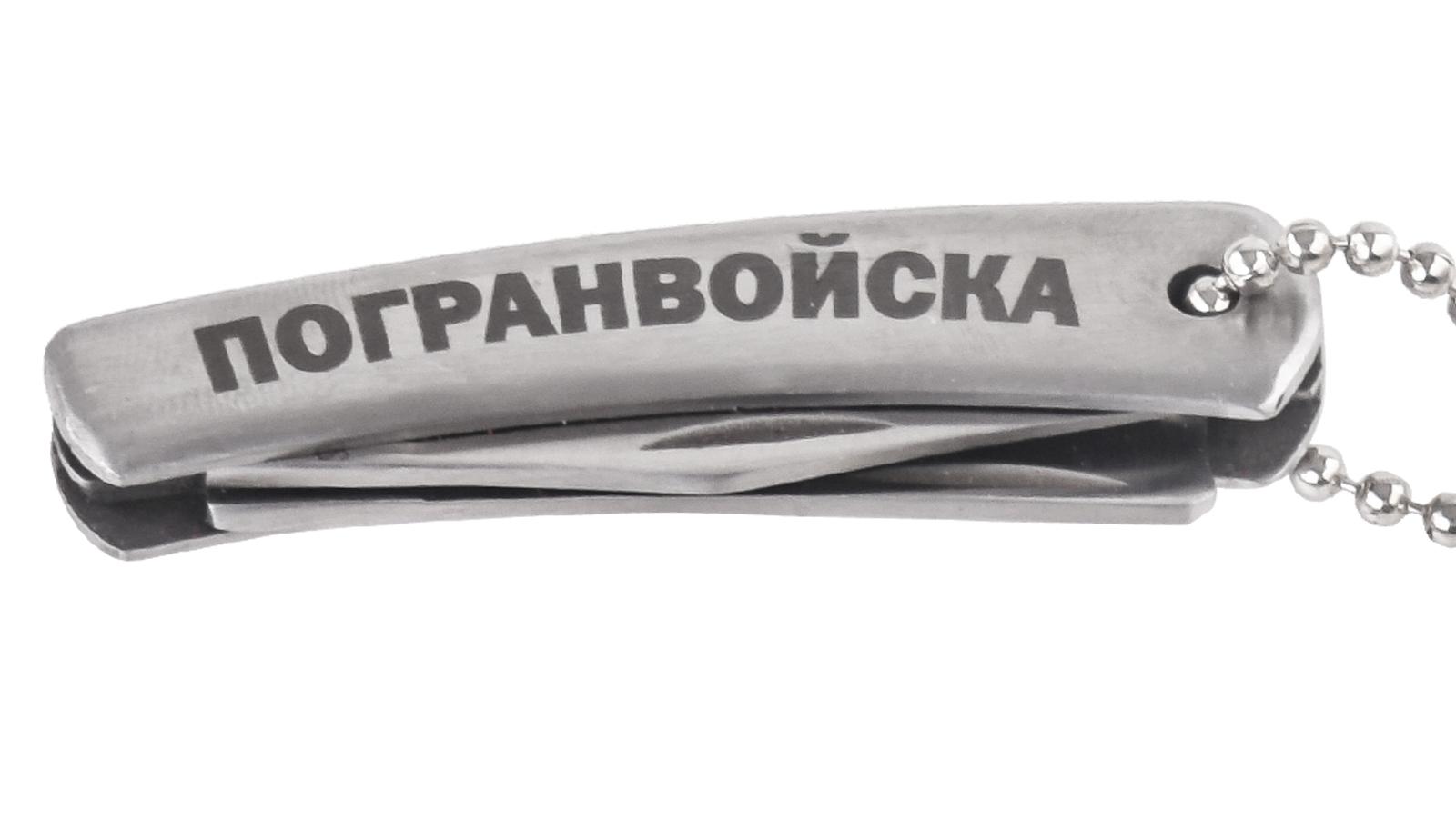 """Складной нож с гравировкой """"Погранвойска"""""""