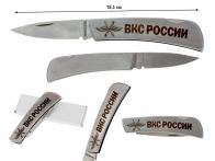 """Нож с гравировкой """"ВКС России"""""""