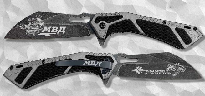 Нож с символикой МВД