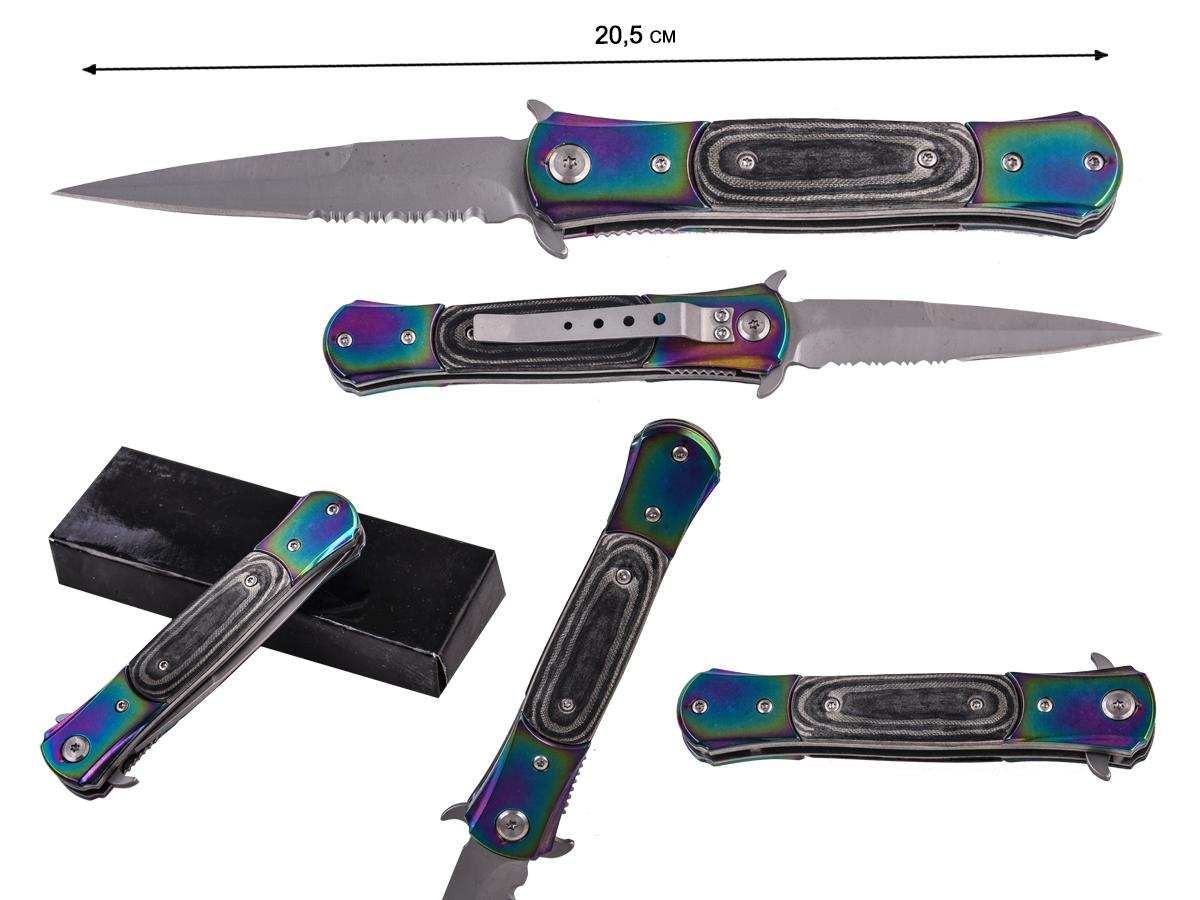 Нож с выкидным лезвием Frost USA® F1674RB