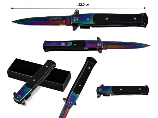 Нож стилет Milspec Stiletto 1066 (США) 89 mm