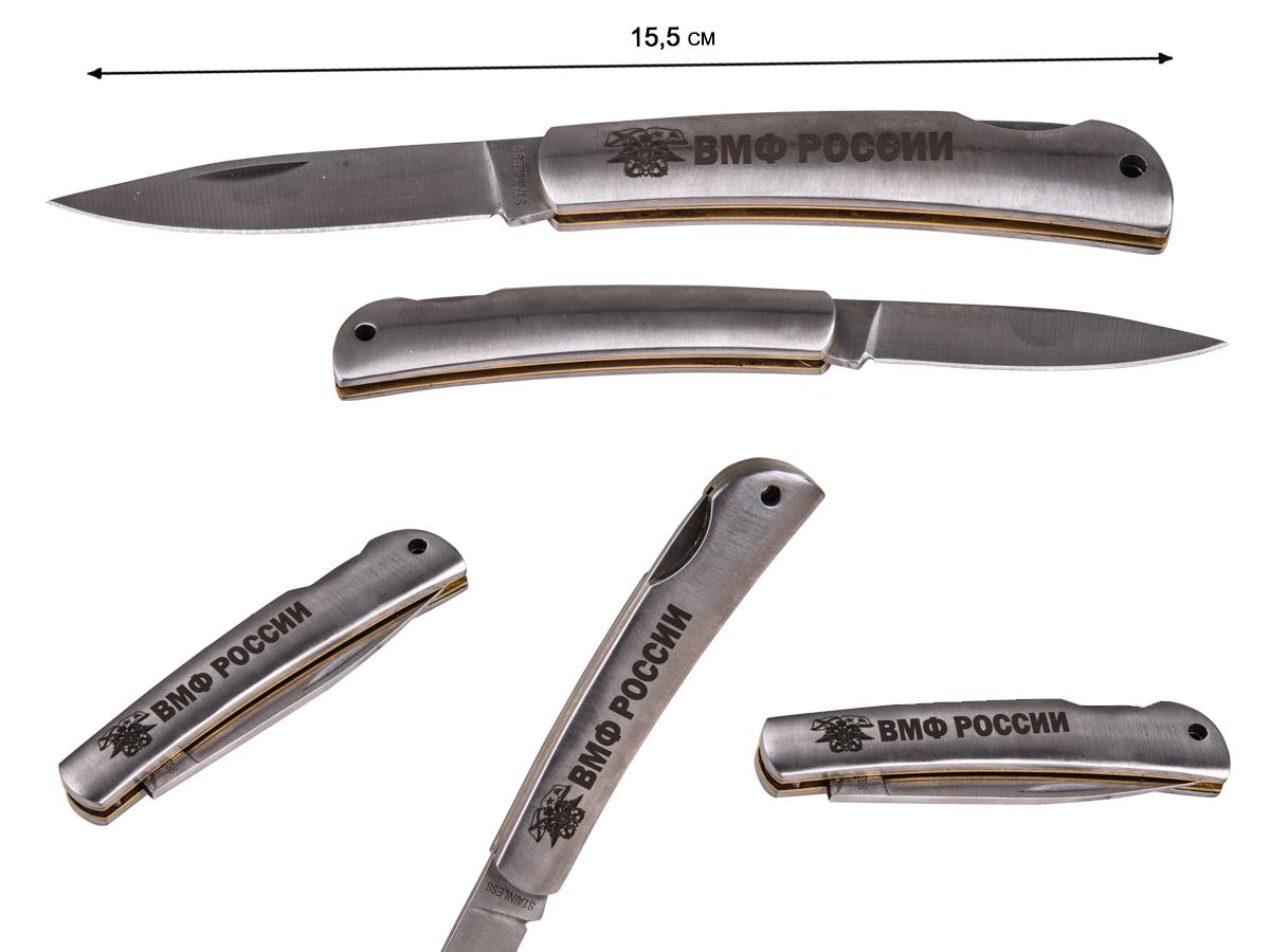Купить в Москве качественный нож в подарок мужчине