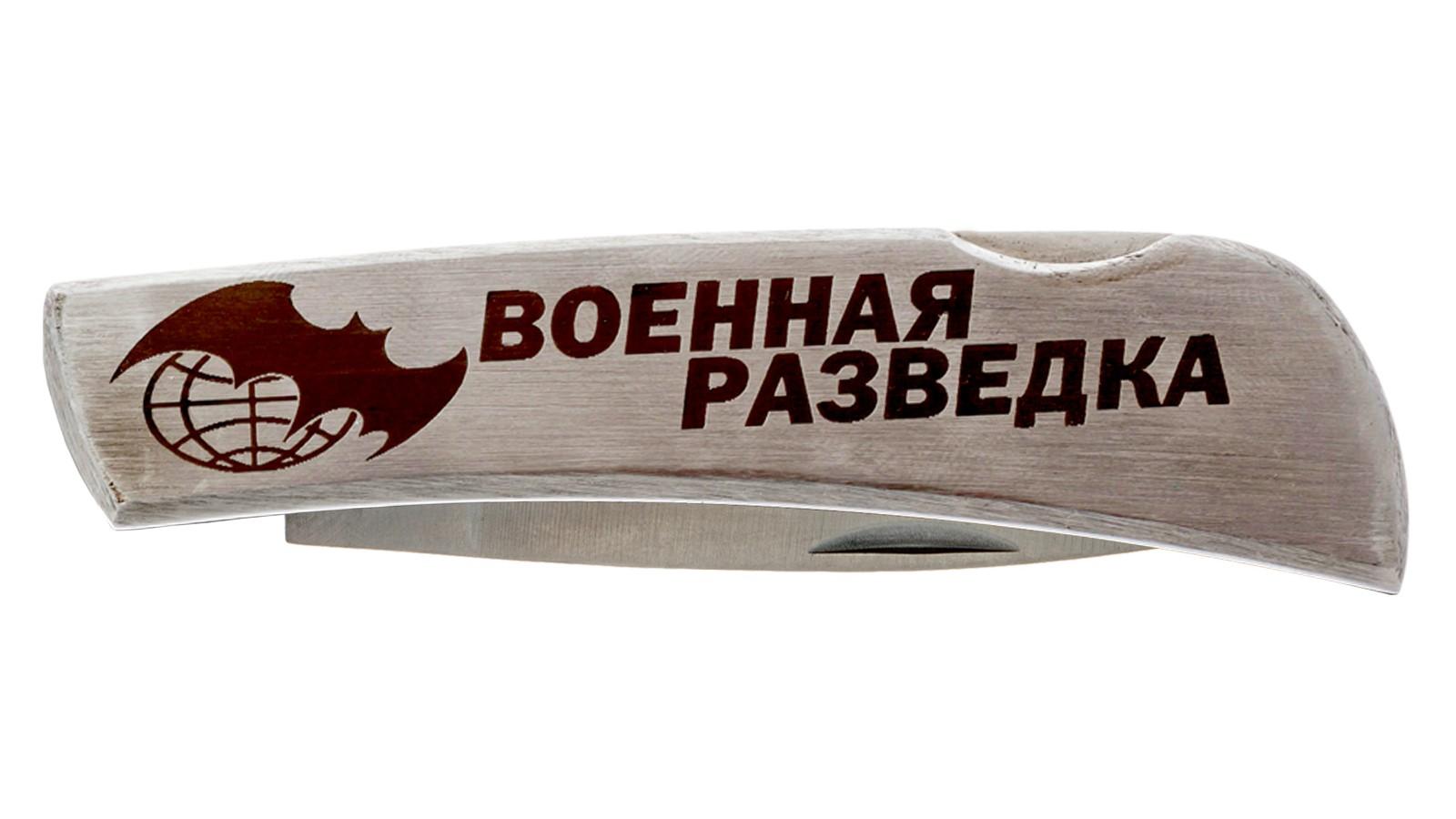 Нож военного разведчика от Военпро