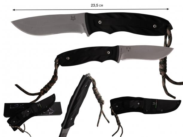 Нож выживания Fox Fx - купить по лучшей цене