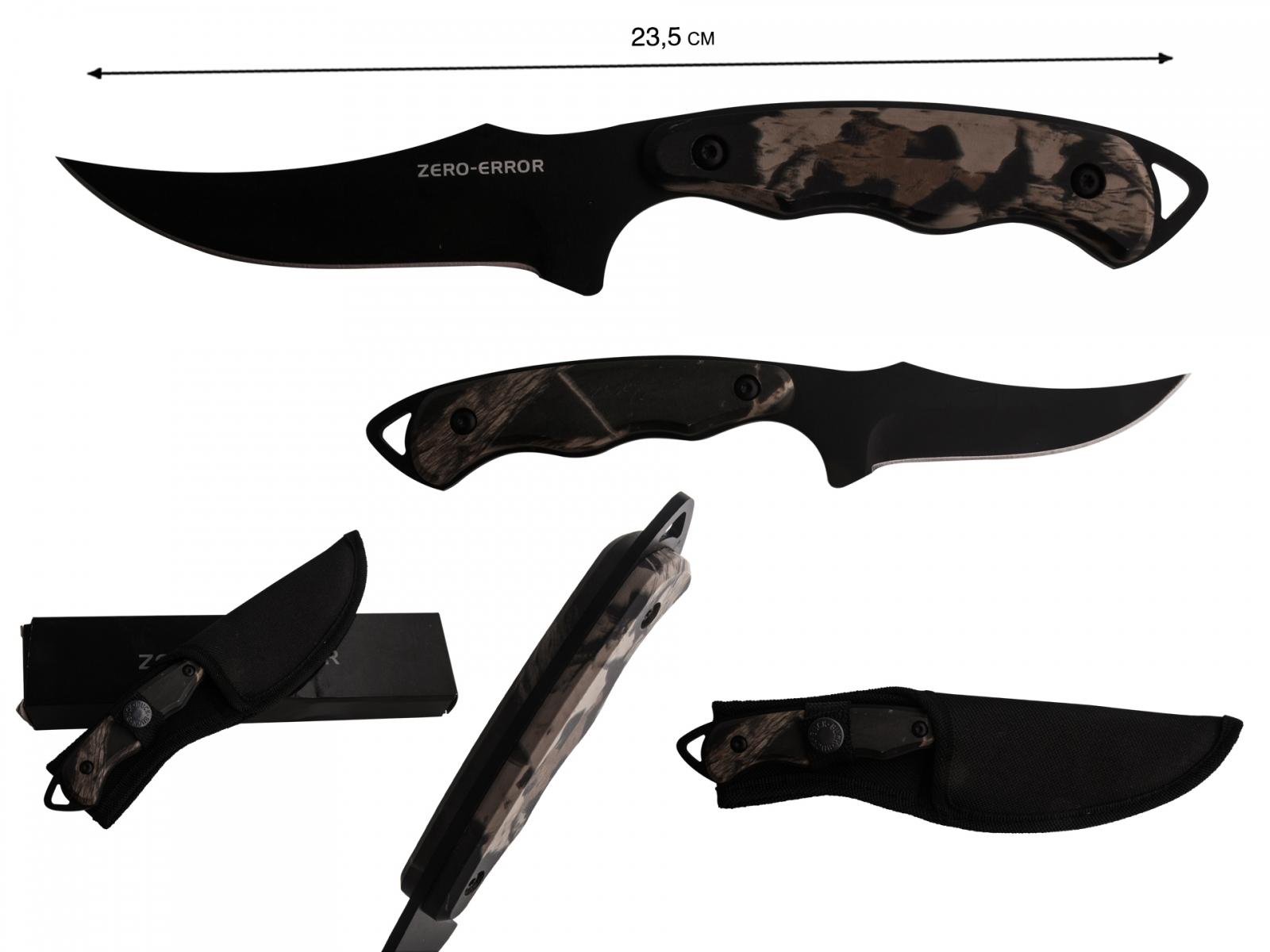 Нож Zero-Error камуфляж - купить недорого в интернет-магазине