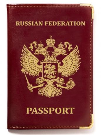 Обложка для паспорта с тиснением герба РФ