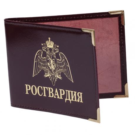 """Обложка для удостоверения """"Росгвардия"""""""