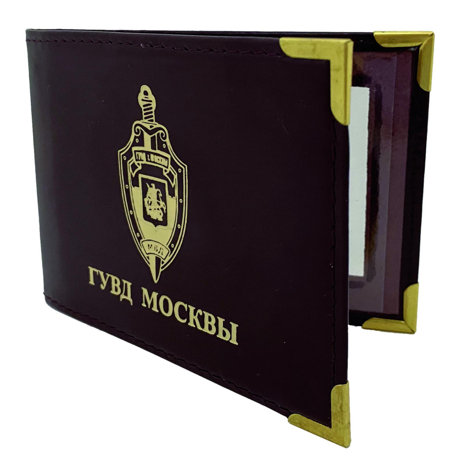 Обложка на удостоверение ГУВД Москвы