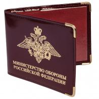 Обложка «Министерство обороны Российской Федерации»