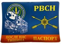 Обложка на паспорт РВСН России