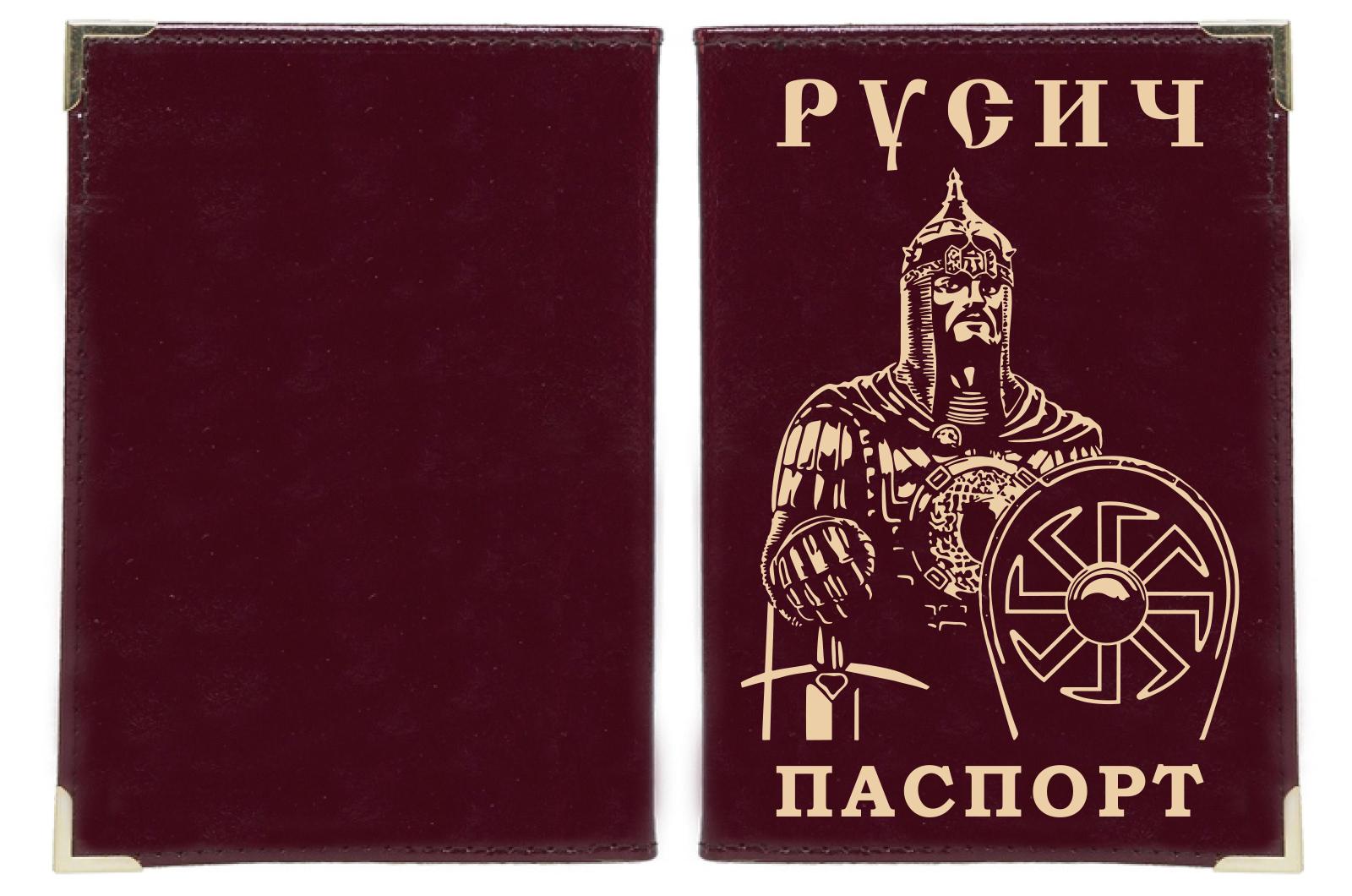 """Обложка на паспорт для мужчин """"Русич"""""""
