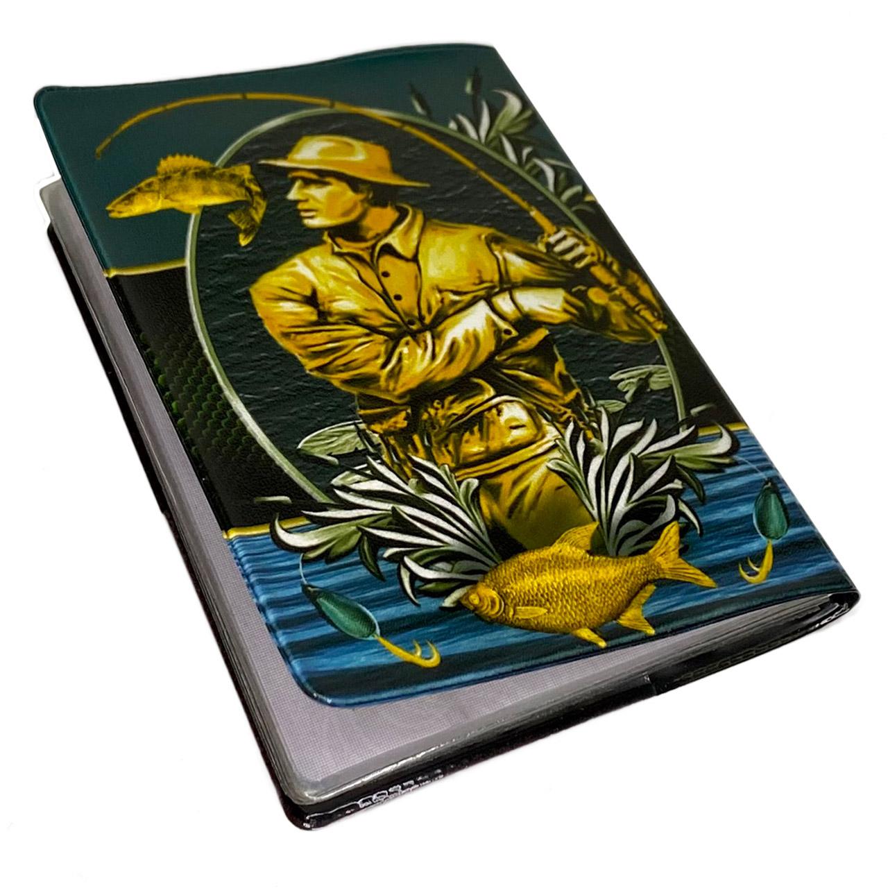 Обложка на паспорт Лучший рыбак | Прикольные обложки на паспорт