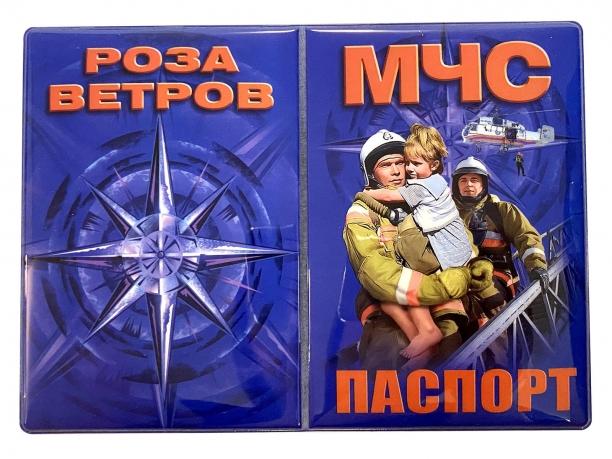 "Обложка на паспорт ""МЧС"""
