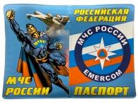 Обложка на паспорт МЧС Супермен