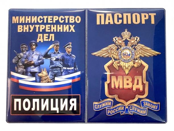 "Обложка на паспорт ""МВД"""