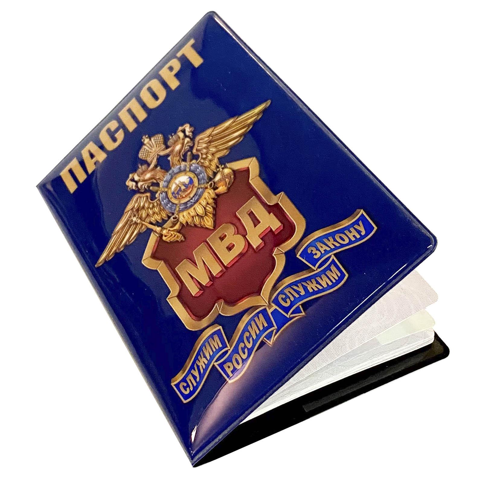 Купить обложку на паспорт МВД