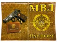 Обложка на Паспорт МВД