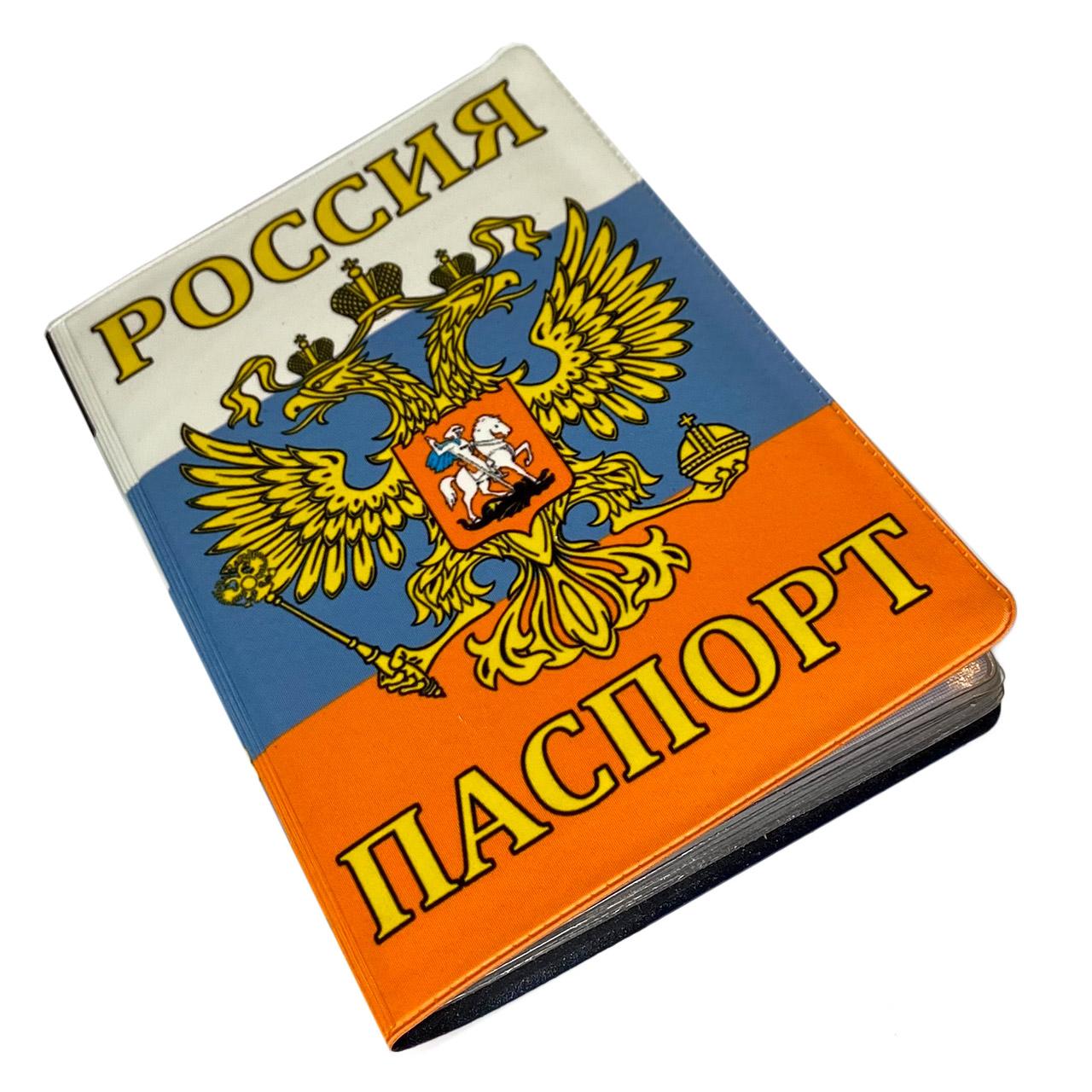 Купить обложку на паспорт «Нас не догонят»