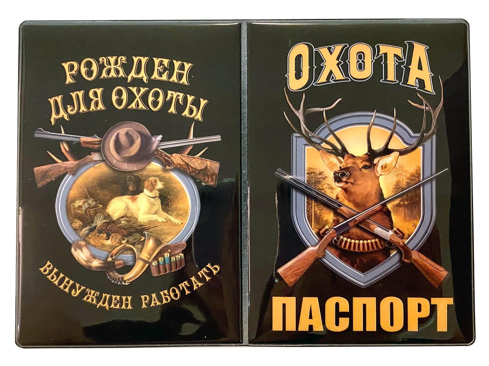 Обложка на паспорт Охота