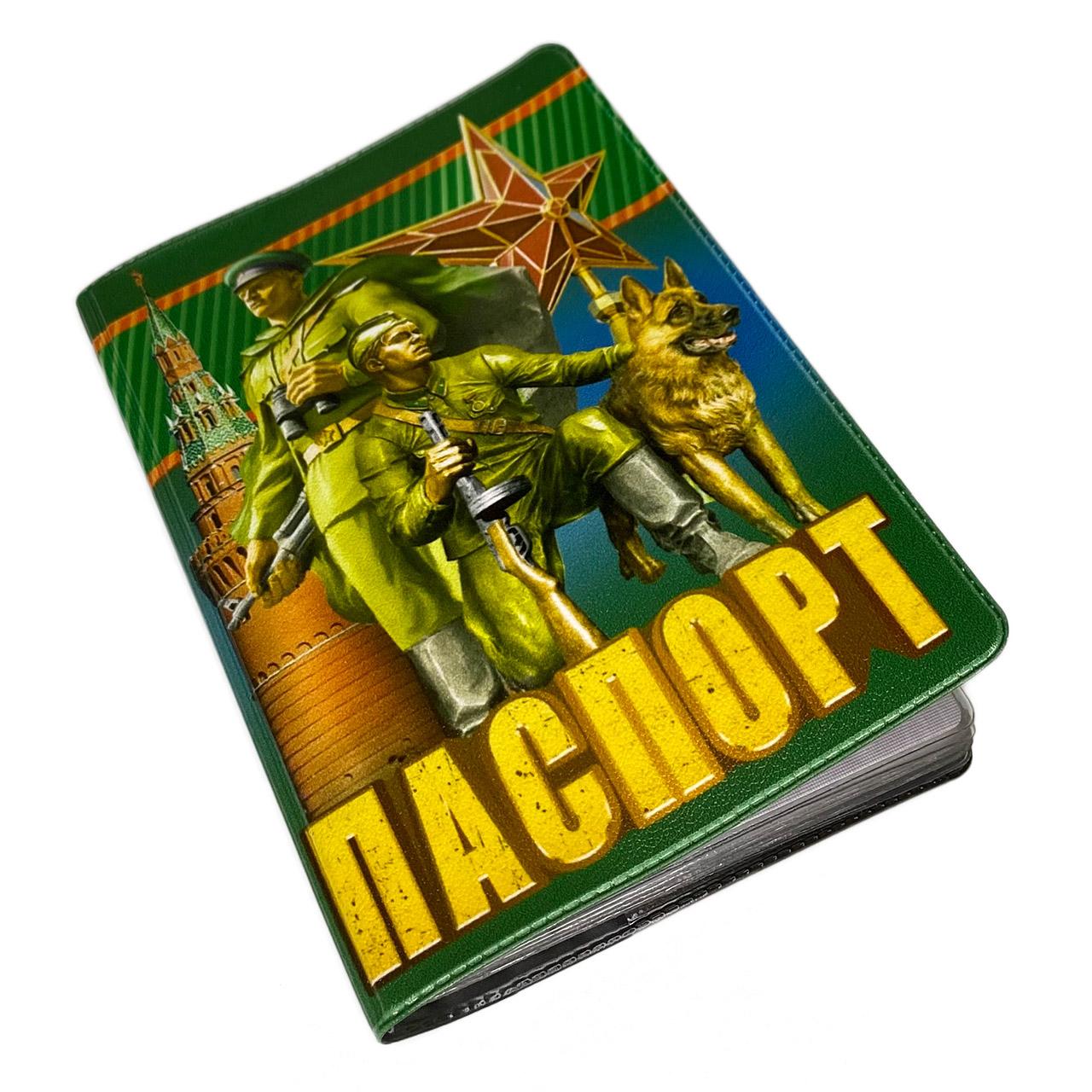 Заказать обложку на паспорт пограничника в военторге Военпро