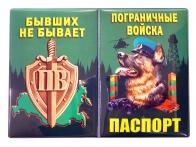 """Обложка на паспорт """"Пограничные войска"""""""