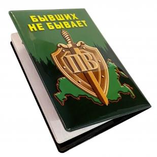Обложка на паспорт Пограничные войска - с доставкой