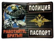 """Обложка на паспорт """"Полиция"""""""