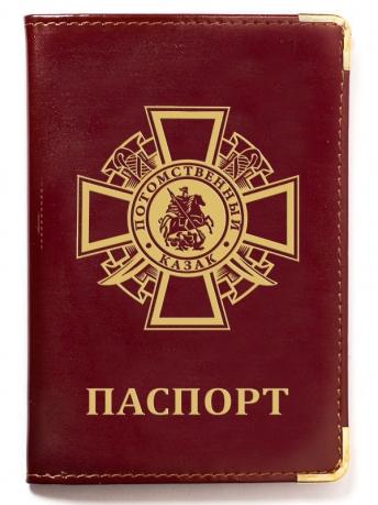 """Обложка на паспорт """"Потомственный казак"""""""