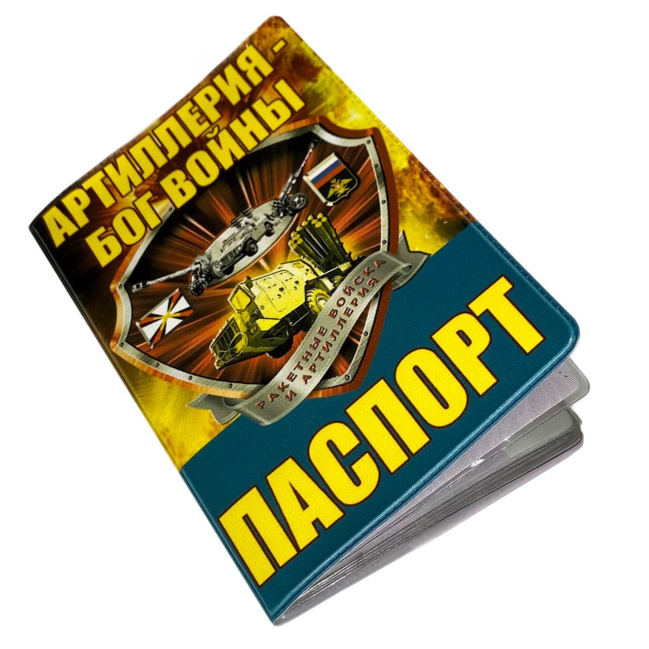 """Купить обложку на паспорт """"Ракетные войска и артиллерия"""" в военторге Военпро"""