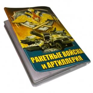 Обложка на паспорт Ракетные войска и артиллерия купить с доставкой