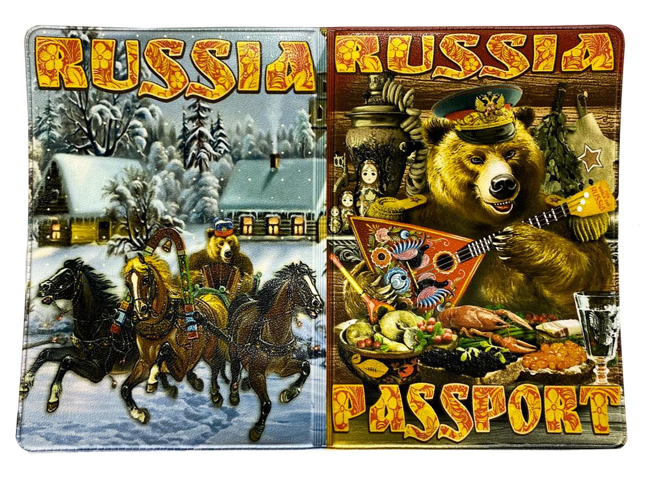 """Обложка на паспорт """"Russia"""" с русским медведем"""