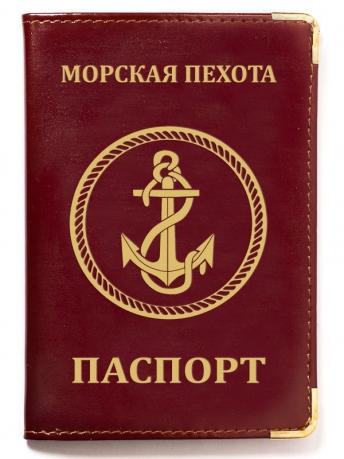 Обложка на паспорт с эмблемой Морской пехоты