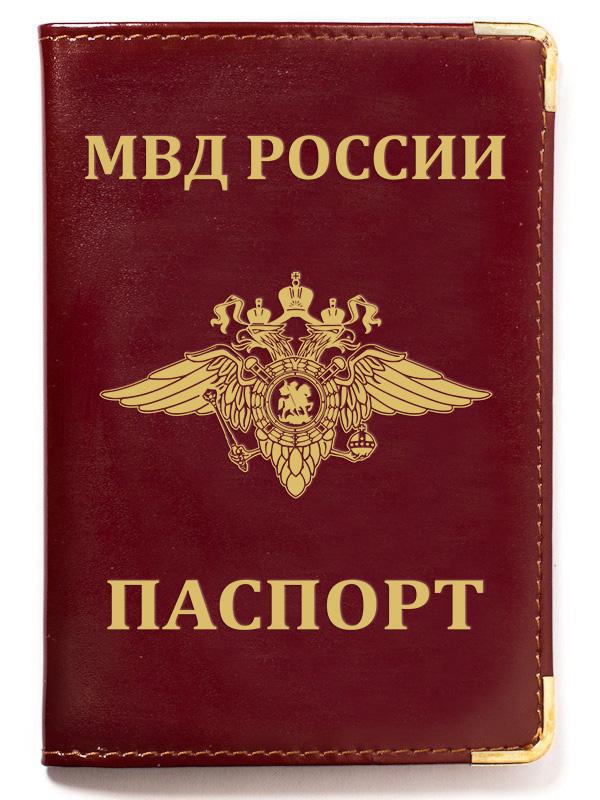 Обложка на паспорт с гербом МВД России