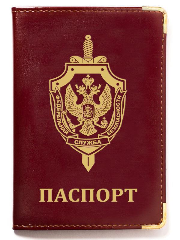 Обложка на паспорт с тиснением эмблемы ФСБ