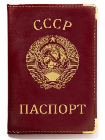 Обложка на паспорт с тиснением герба СССР