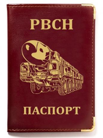 """Обложка на паспорт с тиснением """"РВСН"""""""