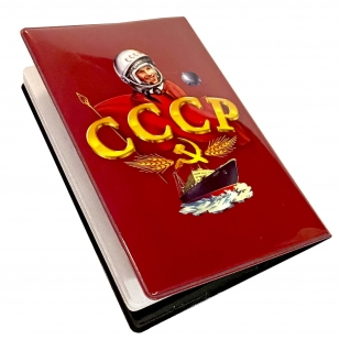 Обложка на паспорт СССР - с доставкой