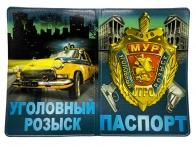 """Обложка на паспорт """"Уголовный розыск 100 лет"""""""
