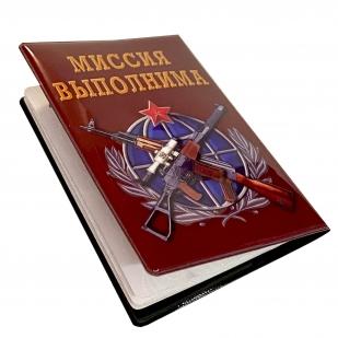 Обложка на паспорт Ветеран боевых действий - недорого