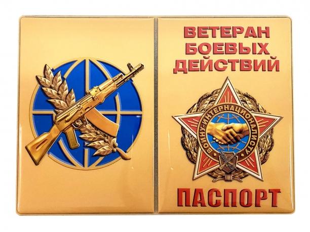 """Обложка на паспорт """"Воин-интернационалист"""""""