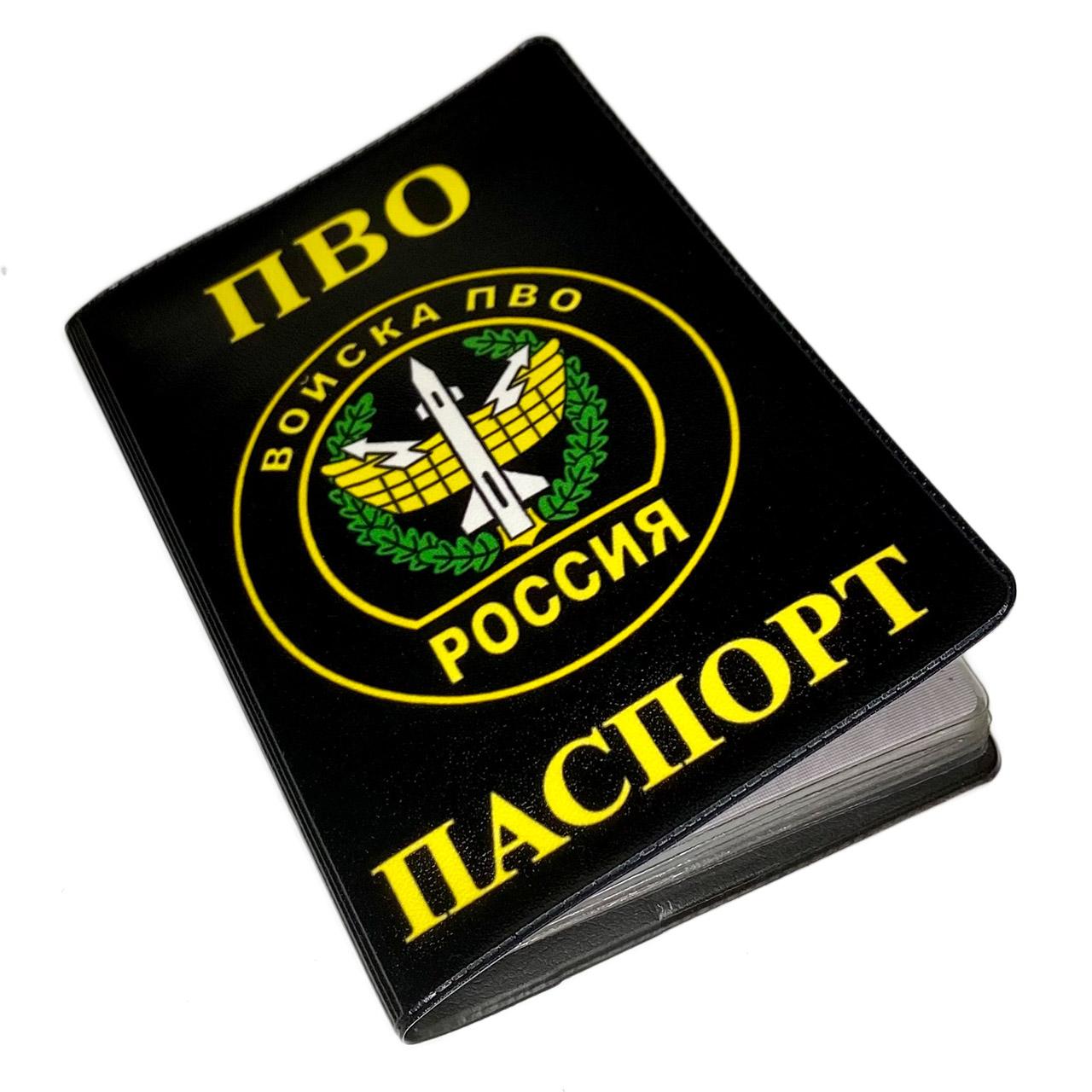 Купить обложку на паспорт «Войска ПВО России»