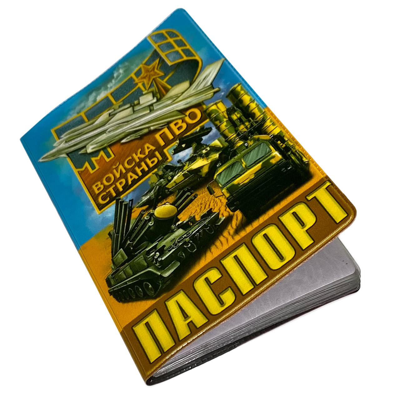 """Купить обложку на паспорт """"Войска ПВО"""" по выгодной цене с доставкой"""