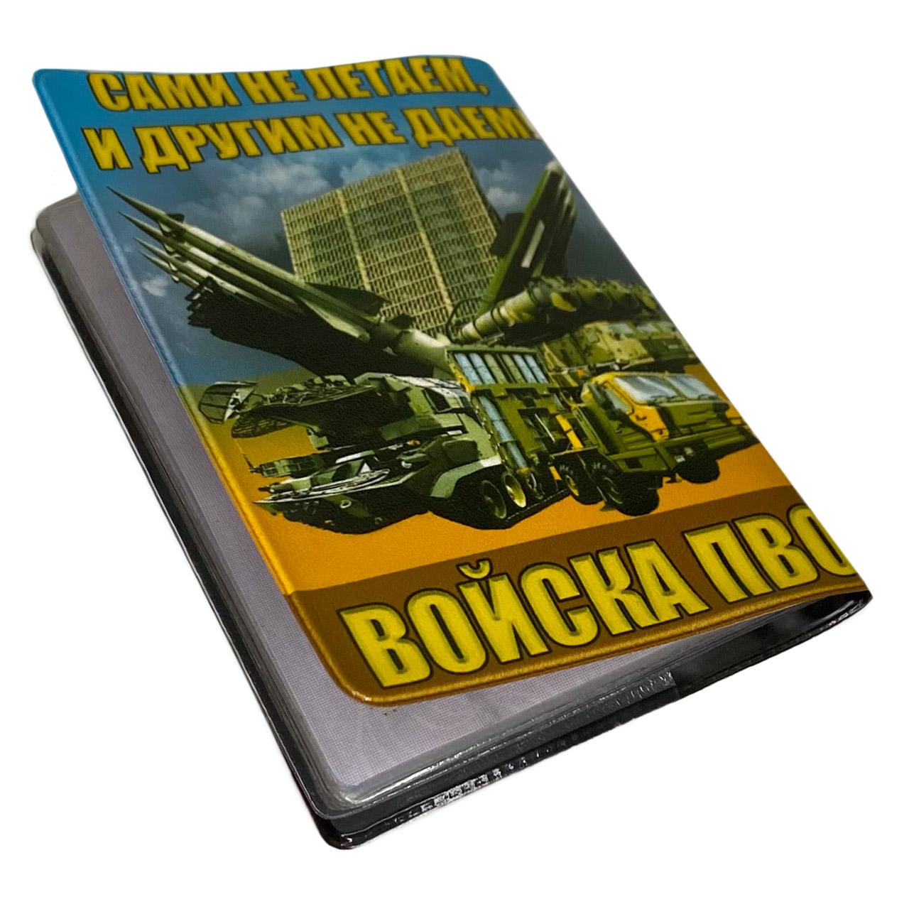 Обложка на паспорт Войска ПВО купить онлайн